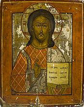 Le Christ pantocrator  Icône russe sur panneau, 37,5x30,5 cm
