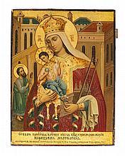 Mère de Dieu de Moltchensk (Молченская) Icône russe sur panneau, 40 x31cm