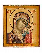 Mère de Dieu de Kazan  Icône russe sur panneau, 44x40 cm
