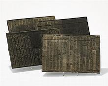 Quatre planches à imprimer  Bois, Chine, fin XIX-XXe s, 32x21cm