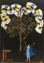Marina Azizian (1938)  Affiche originale