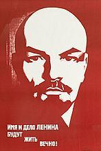 Igor Kominaret (1923)  Affiche originale