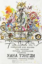 Jean Tinguely (1925-1991)  Affiche originale