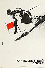 Manoujlov Mikhail Vladimirovitch (1918-1980)  Affiche originale