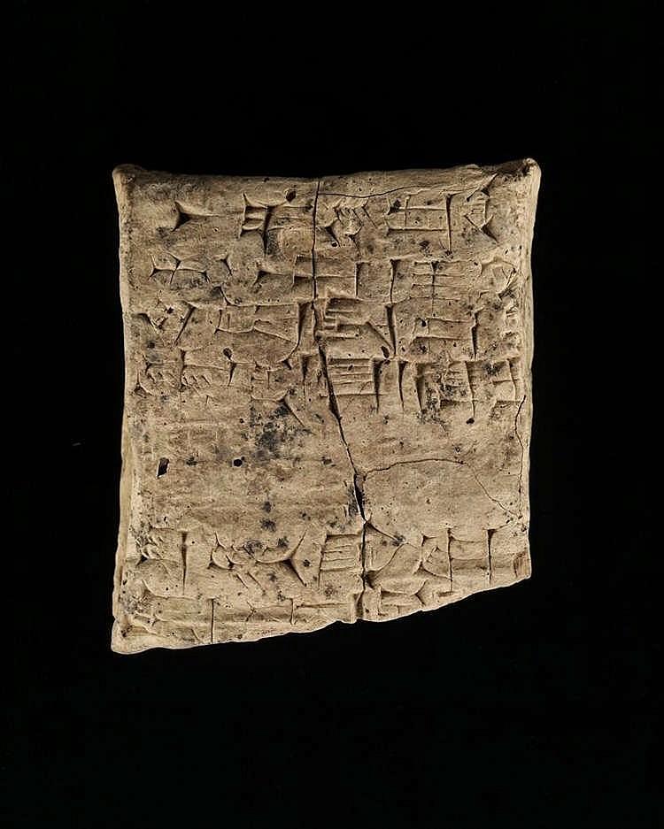 Enveloppe cunéiforme rectangulaire, Mésopotamie, IIIe Dynastie d'Ur, 2112-2004 av. JC