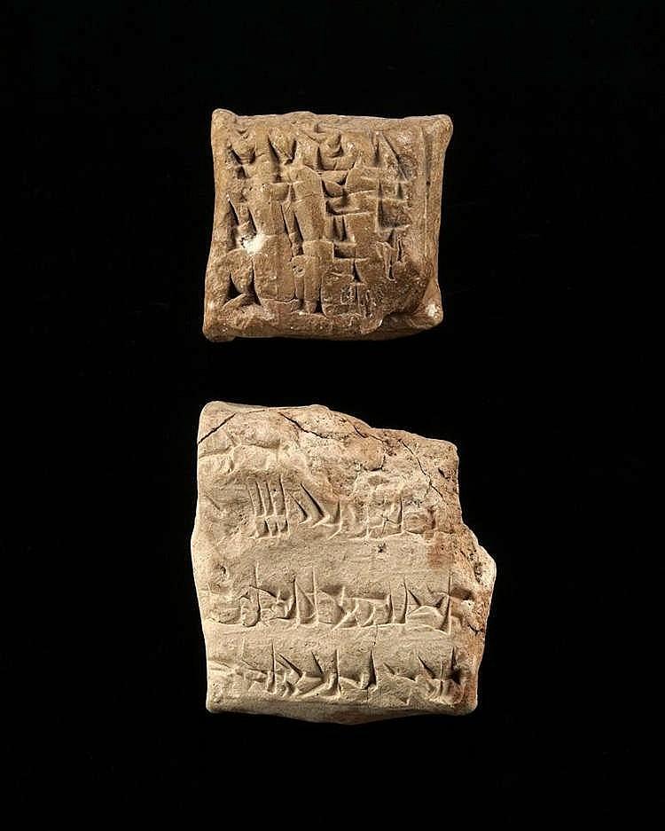 Deux petites tablettes cunéiformes rectangulaires, paléo-babylonien (2000-1600 av. J-C)