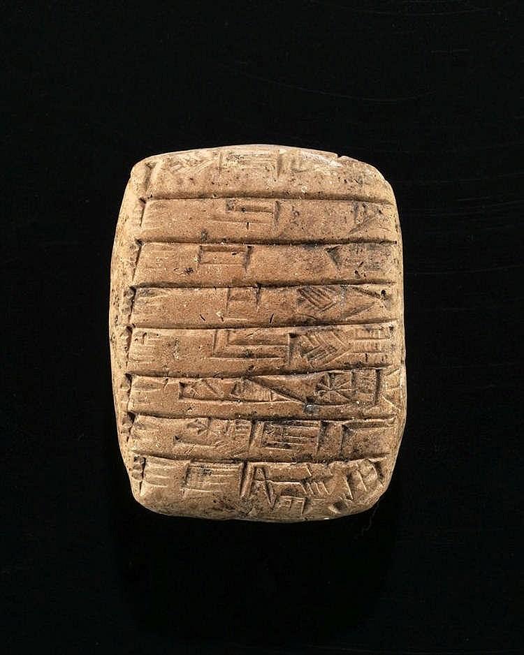 Tablette cunéiforme rectangulaire, Mésopotamie, IIIe Dynastie d'Ur, 2112-2004 av. JC