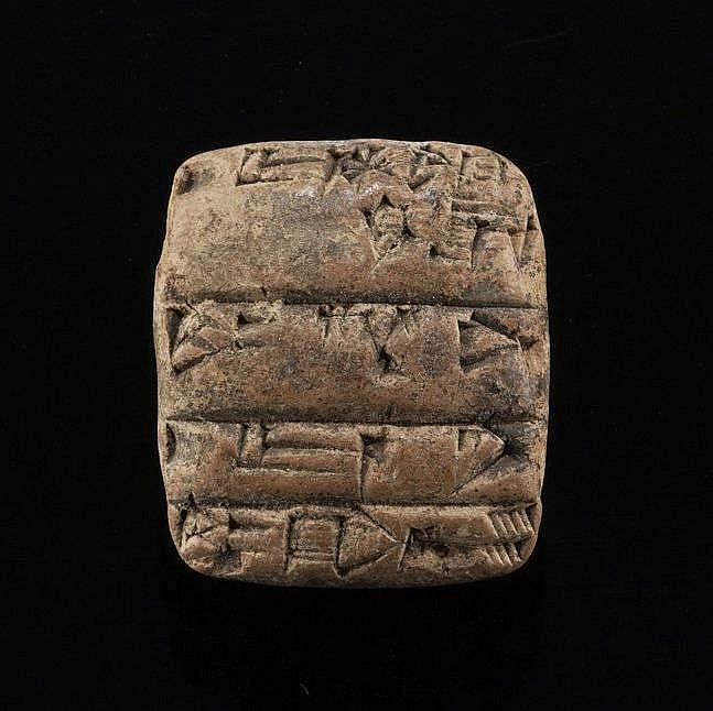 Tablette cunéiforme rectangulaire, probablement IIIe Dynastie d'Ur, 2112-2004 av. JC