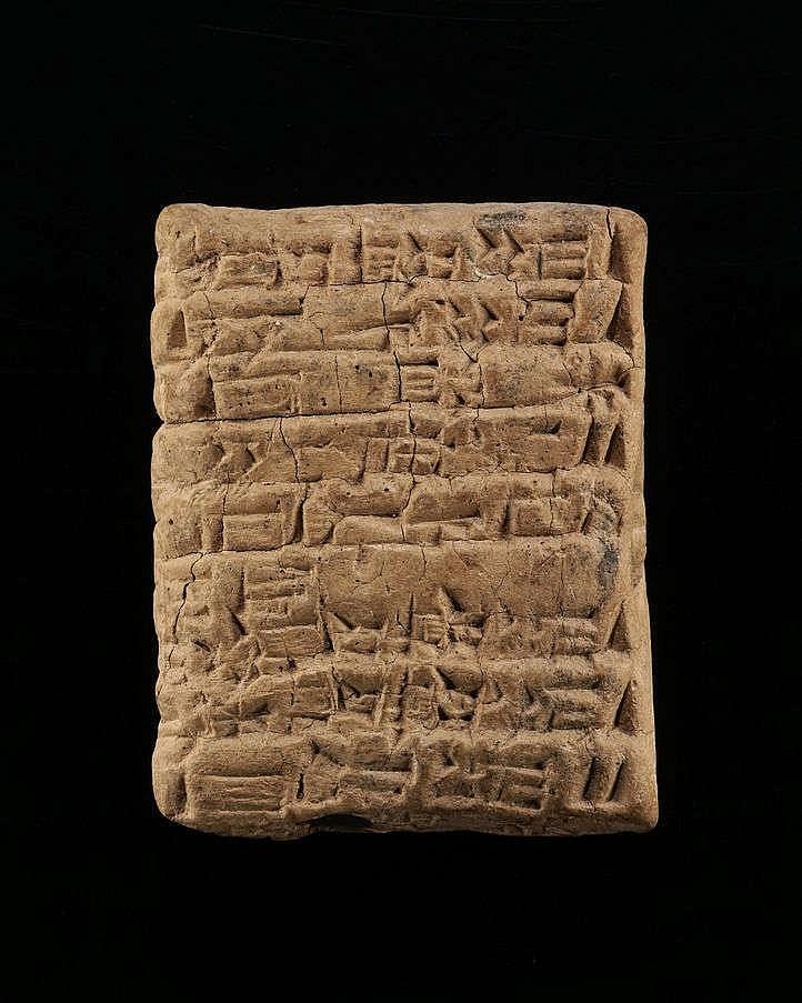Tablette cunéiforme rectangulaire, IIIe Dynastie d'Ur, 2112-2004 av. JC