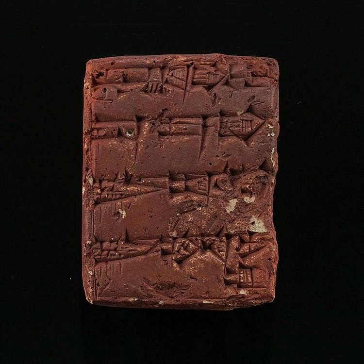 Tablette cunéiforme rectangulaire, paléo-babylonien, règne de Sîn-kāšid, roi d'Uruk (circa 1803–1770 av. J-C)