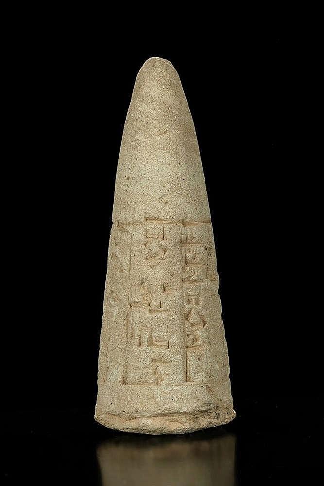 Clou de fondation, IIe dynastie de Lagash, règne de Gudea, circa 2120 av. JC