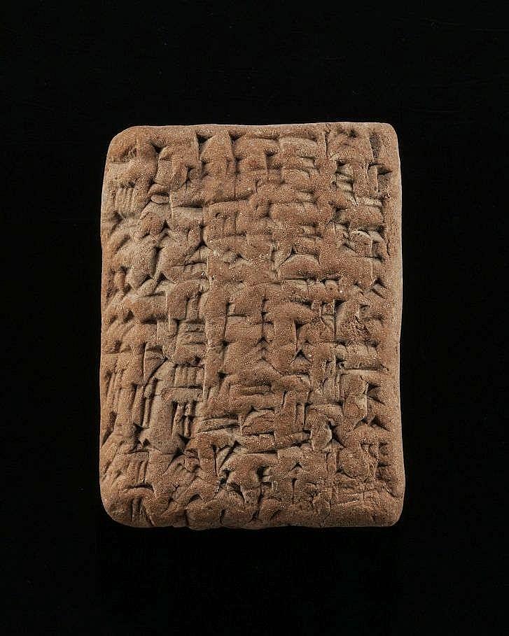 Tablette cunéiforme rectangulaire, Mésopotamie,