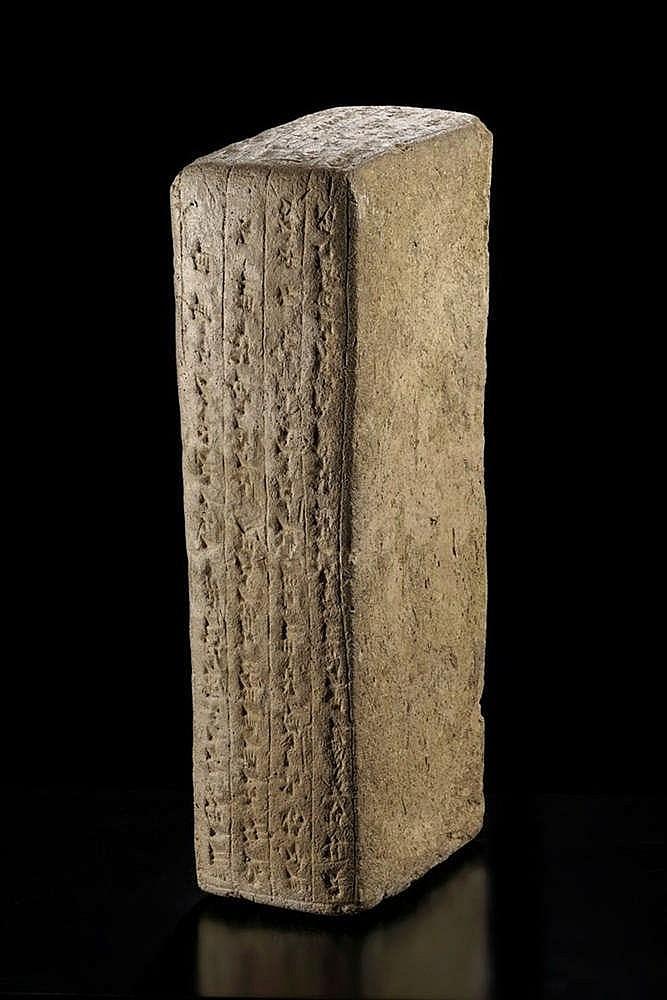 Brique de fondation, Mésopotamie, médio-élamite, circa 1500-1100 av. J-C