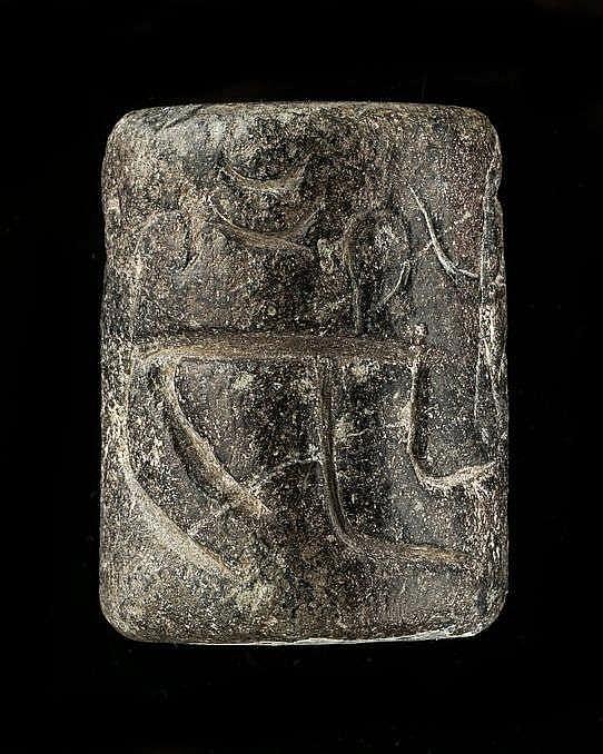 Sceau-cylindre, marbre noir, Anatolie, 3000-2000 av. JC