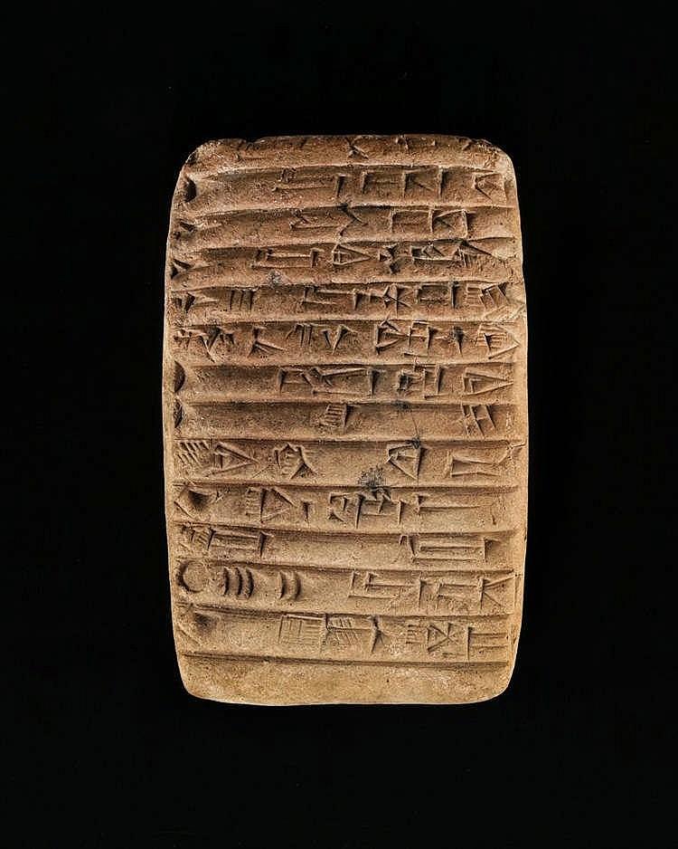 Tablette cunéiforme, Mésopotamie, paléo-akkadien (début du IIIe millénaire avant J.-C.)