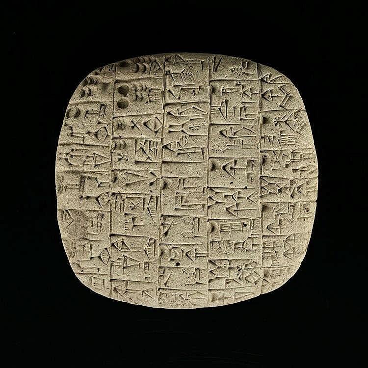 Tablette cunéiforme, site de Fara, période présargonique, dynastie archaïque, 2900-2340 av. JC