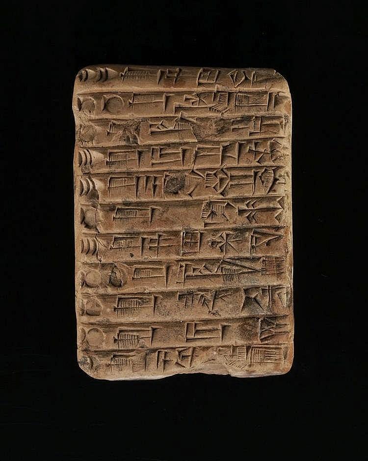Tablette cunéiforme rectangulaire, Akkad, 2340-2150 av. JC