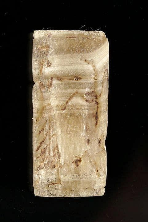 Sceau-cylindre, onyx rubané, néo-assyrien, 934-610 av. JC