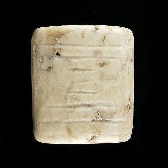 4 sceaux-cylindres, marbre, coquillage, calcaire et cristal de roche, probablement Djemdet-Nasr, 3000-2900 av. JC