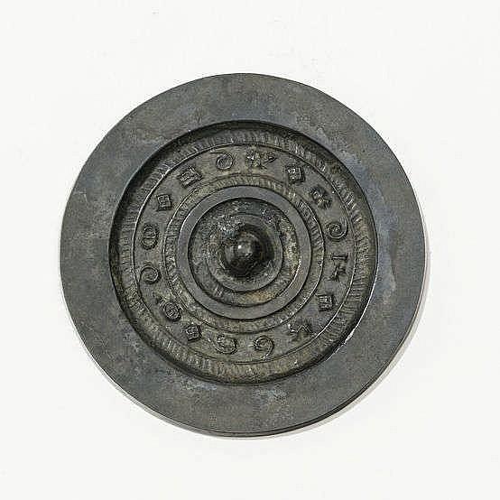 miroir circulaire chine dynastie han de l 39 est 25 220. Black Bedroom Furniture Sets. Home Design Ideas