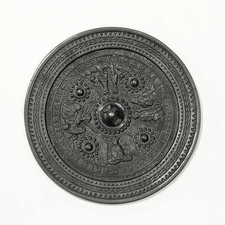 miroir circulaire chine dans le style de la dynastie han d