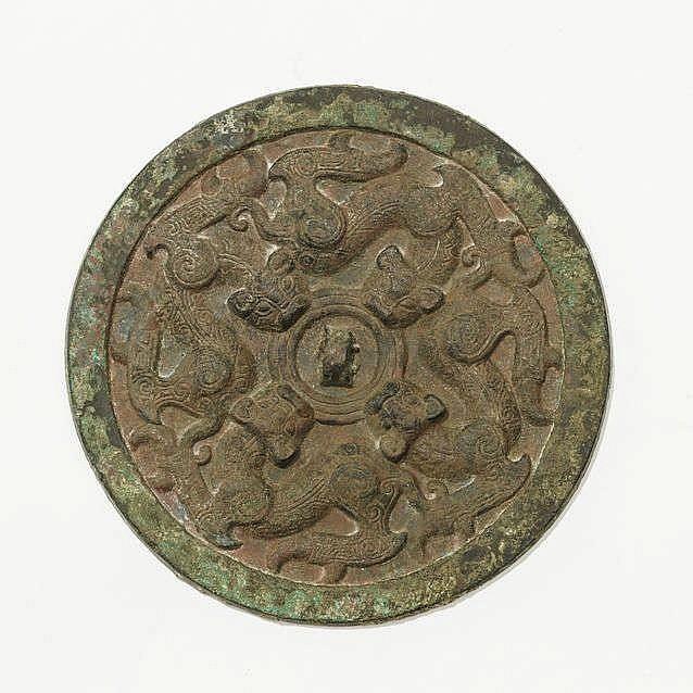 Miroir circulaire chine royaume des combattants 480 221 a for Miroir circulaire