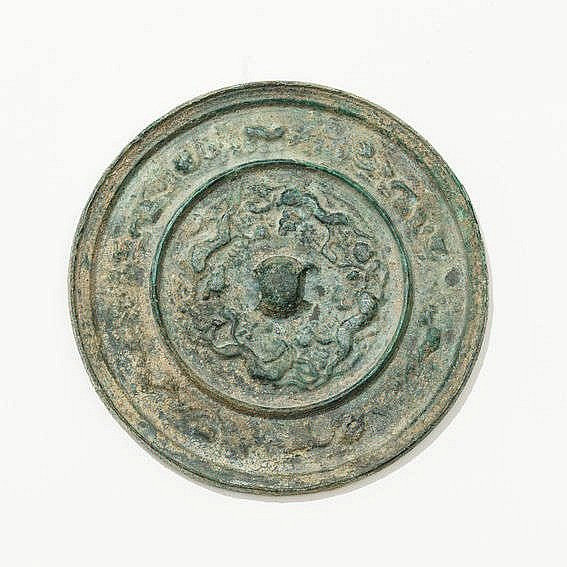 Deux miroirs circulaires, Chine, Royaume des Six Dynasties (221-589)
