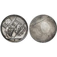 Einseitige Medaille o.J. (1964) zur 1200-Jahrfeier