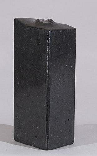 Prantl Karl: Zur Meditation, 1975:  Black granite