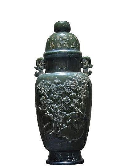 Guangxu Spinach Green Jade Flask Vase with Cover