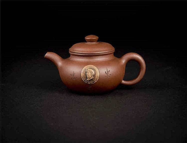 Zisha Teapot Gu Jingzhou Mark