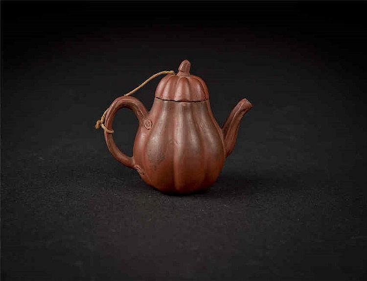 Zisha Teapot Chen Mingyuan Mark