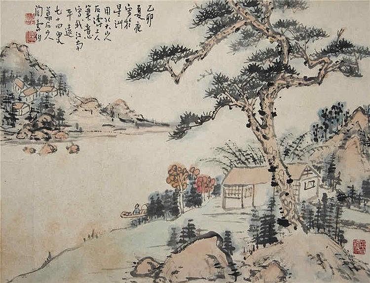 Tao Shobo