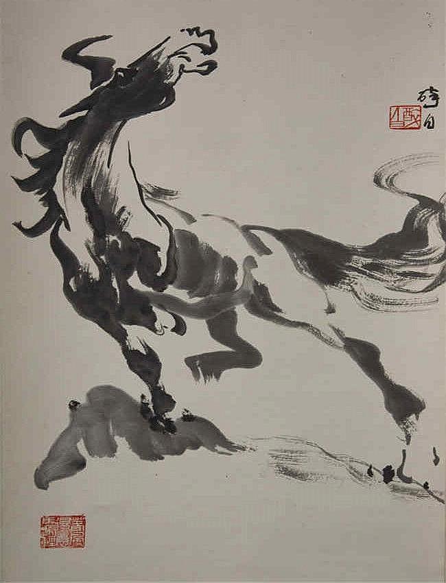 Ye Zuibai (1909 – 1999)