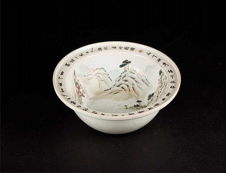 Guangxu, Landscape Bowl 光绪浅降彩山水人物脸盆