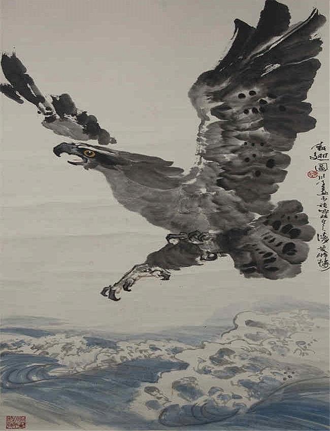 Chen Yanning (b. 1945)