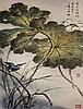 Huang Huanwu (1906 – 1985)
