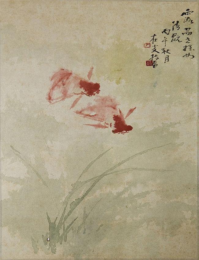 Wu Zhuangyan (生卒不详)