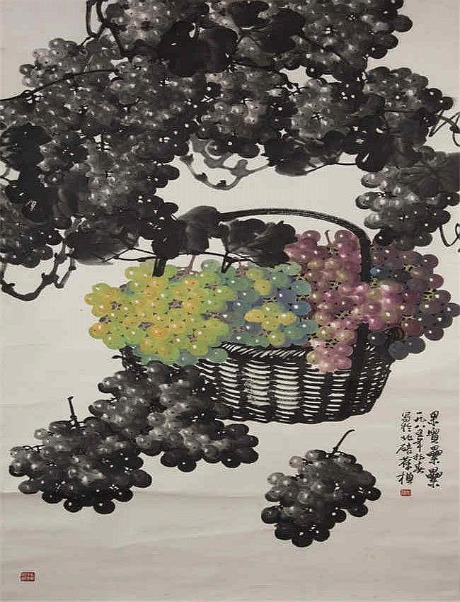 Su Baozhen (1916 – 1990)