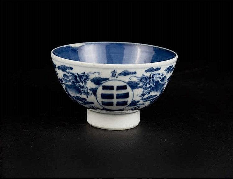 A blue & white trigrams; strongly potted with sturdy sides supported on a thick footring with an unglazed recessed centre; the exterior painted with two opposing dragons amid clouds and facing a large circular medallion enclosing a trigram, and with