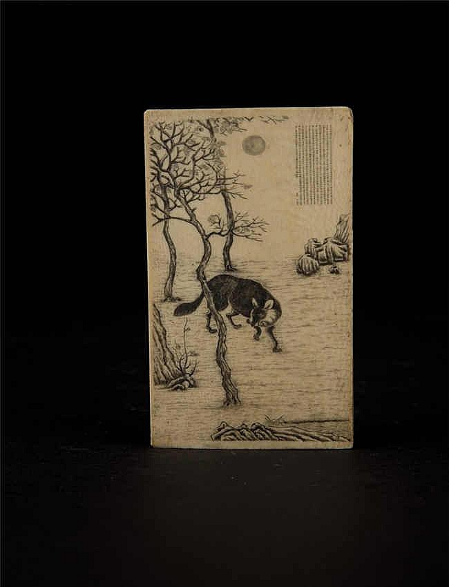 Republic Period, Ivory carved Plaque with Fox and Poem 民国象牙雕狐狸诗字书房小插屏 (于硕) 高 (Height): 12.3cm 宽(Width):6.5cm 重 (Weight) : 42g