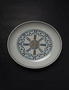 Qing, Taoguang Doucai Plate with Shou Character 清道光 闘彩寿纹盘 (大清道光年制)款 来源苏富比巴黎 宽(Width):20.6cm