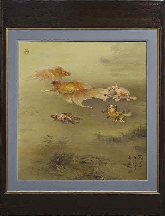 Li Manfeng (1913 - 1988)