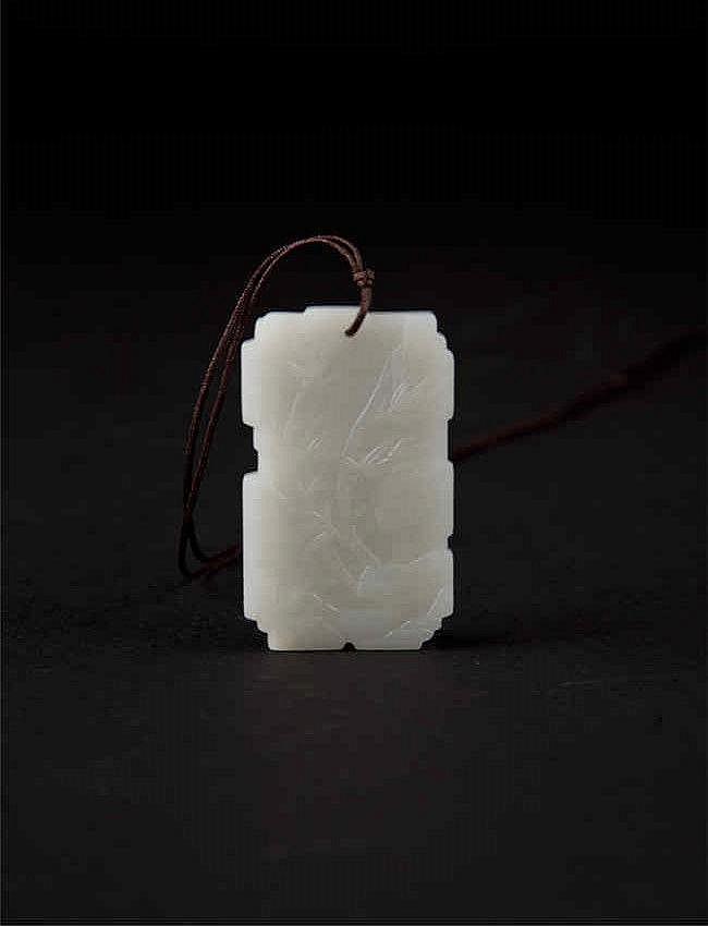 Qing Jade Bamboo Plaque 清 竹报平安牌(文珍)