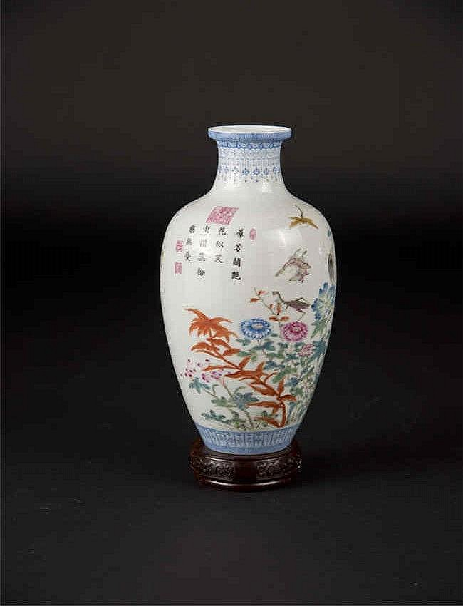 Hongxian Famille-rose Egg-shell Vase with Insects and Blossoms With fitted stand 洪宪薄胎粉彩虫草花卉瓶(带底座) 高 (Height): 30.4cm