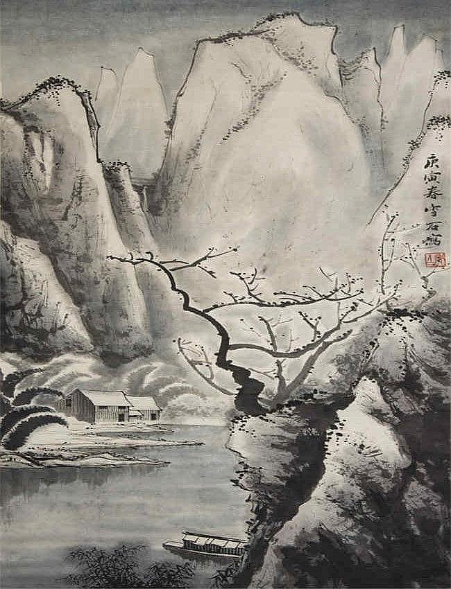 Ascribed to Bai Xueshi (1915 – 2011)