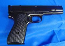 Crosman Marksman BB Pistol .177