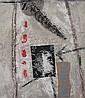 JAMES COIGNARD Large Carborundum French Art 1978