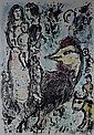 MARC CHAGALL    Hand Signed Lithograph 1969