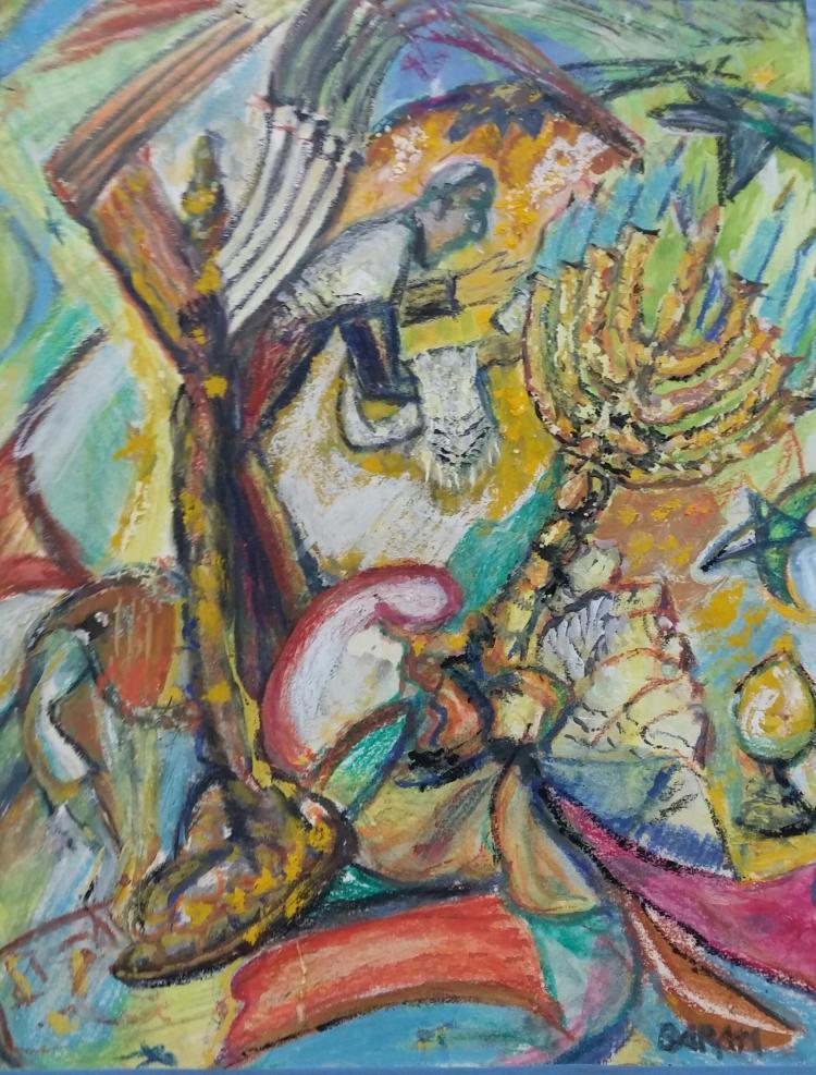 Sioma Baram Signed Painting Kishinev Ecole de Paris Israeli